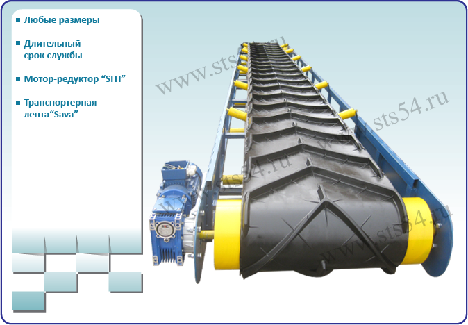 лента для конвейера материал